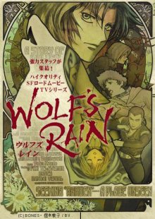 Cover der TV-Serie Wolf's Rain