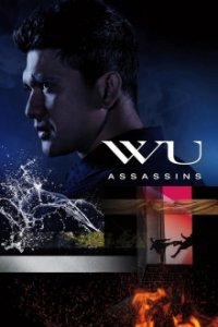 Cover Wu Assassins, Wu Assassins