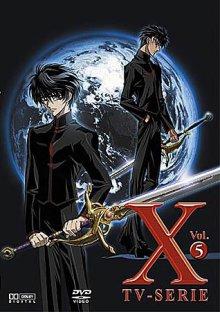 Cover von X – Die Serie (Serie)