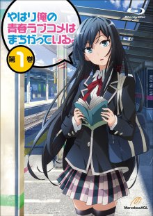 Cover der TV-Serie Yahari Ore no Seishun Love Comedy wa Machigatteiru.
