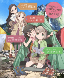 Cover der TV-Serie Yama no Susume