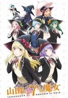 Cover von Yamada-kun to 7-nin no Majo (Serie)