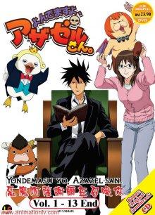 Cover von Yondemasuyo Azazel San (Serie)