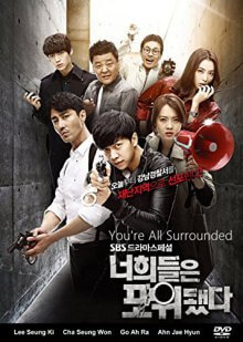 Cover von You're all Surrounded (Serie)