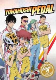 Cover von Yowamushi Pedal (Serie)