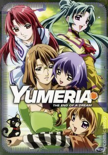 Cover der TV-Serie Yumeria