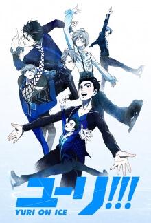 Cover von Yuri!!! on Ice (Serie)