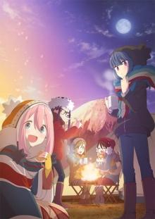 Cover von Yuru Camp (Serie)