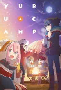 Yuru Camp Serien Cover