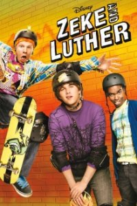 Zeke & Luther Serien Cover