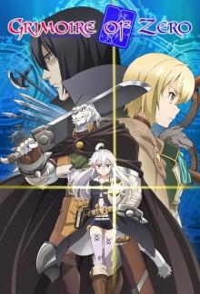 Cover von Zero kara Hajimeru Mahou no Sho (Serie)