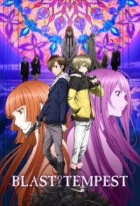 Cover der TV-Serie Zetsuen no Tempest: The Civilization Blaster