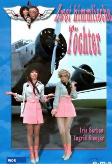 Cover von Zwei himmlische Töchter (Serie)